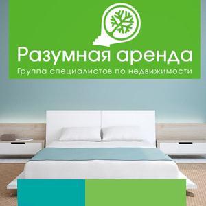 Аренда квартир и офисов Ильинского