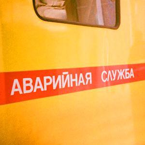 Аварийные службы Ильинского