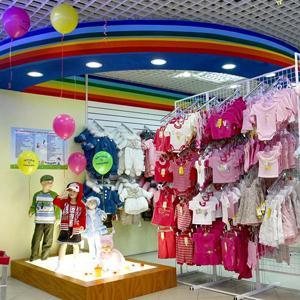 Детские магазины Ильинского