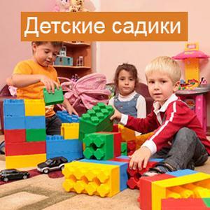 Детские сады Ильинского
