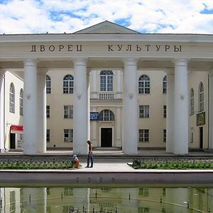 Дворцы и дома культуры Ильинского