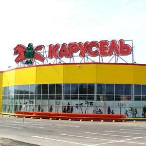 Гипермаркеты Ильинского