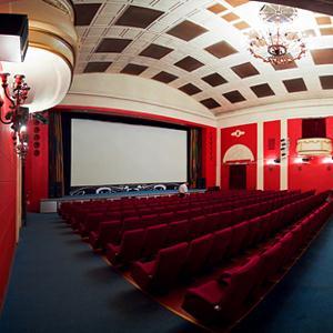 Кинотеатры Ильинского