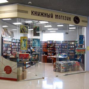 Книжные магазины Ильинского