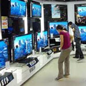Магазины электроники Ильинского