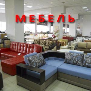 Магазины мебели Ильинского
