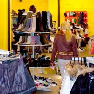 Магазины одежды и обуви Ильинского