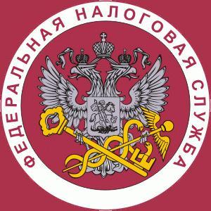 Налоговые инспекции, службы Ильинского
