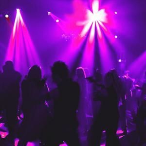 Ночные клубы Ильинского