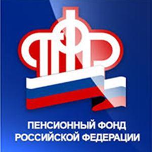 Пенсионные фонды Ильинского