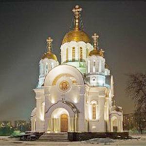 Религиозные учреждения Ильинского