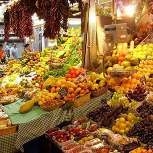 Рынки Ильинского