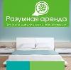 Аренда квартир и офисов в Ильинском