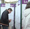 Центры занятости в Ильинском