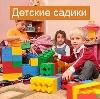 Детские сады в Ильинском