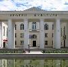 Дворцы и дома культуры в Ильинском