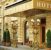 Гостиницы в Ильинском