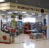 Книжные магазины в Ильинском