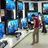 Магазины электроники в Ильинском