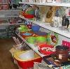 Магазины хозтоваров в Ильинском