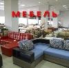 Магазины мебели в Ильинском