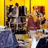Магазины одежды и обуви в Ильинском