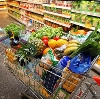 Магазины продуктов в Ильинском