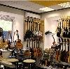 Музыкальные магазины в Ильинском