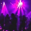 Ночные клубы в Ильинском