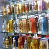 Парфюмерные магазины в Ильинском