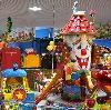 Развлекательные центры в Ильинском