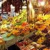 Рынки в Ильинском