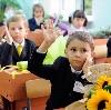 Школы в Ильинском