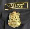 Судебные приставы в Ильинском