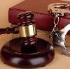 Суды в Ильинском