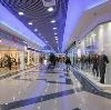 Торговые центры в Ильинском
